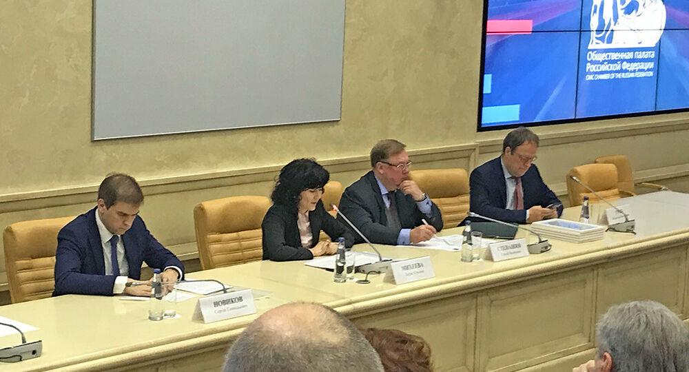 2020-02-19-Общественная палата РФ